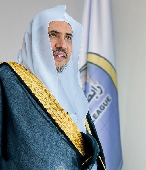 Al Issa Muhammad Bin Abdul Karim
