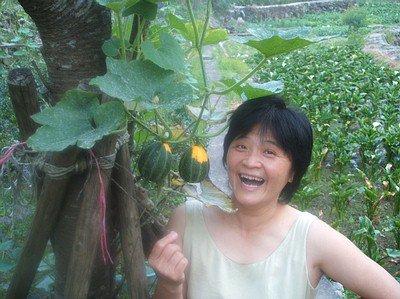 Wang Chen-Hsin